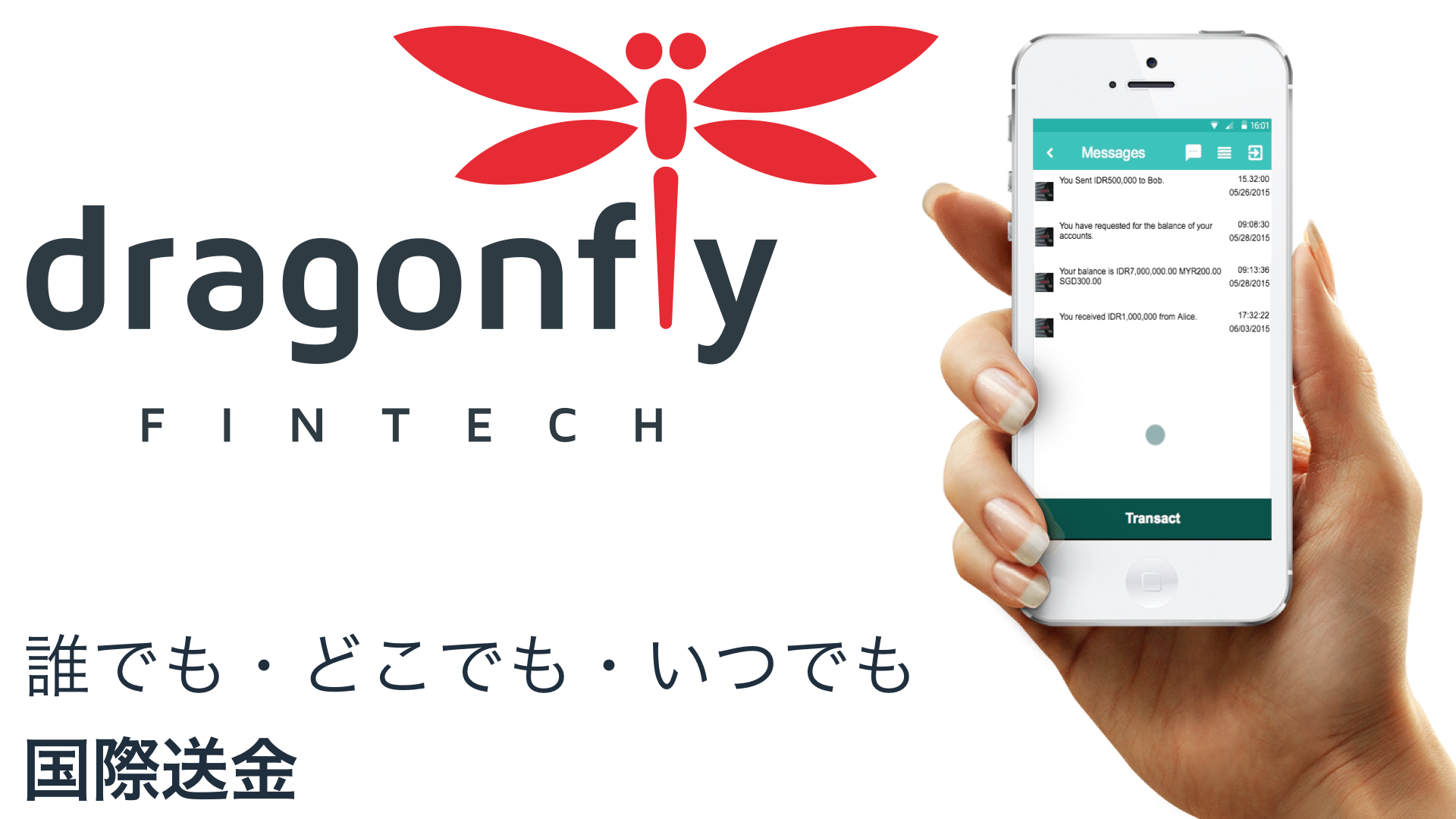 demoday11_Dragonfly Pay