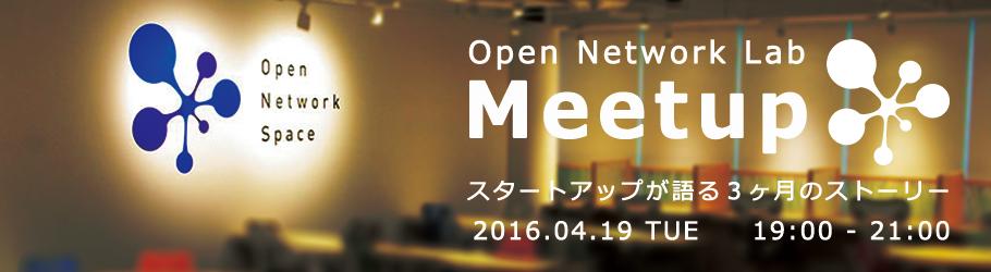 Meetup0419