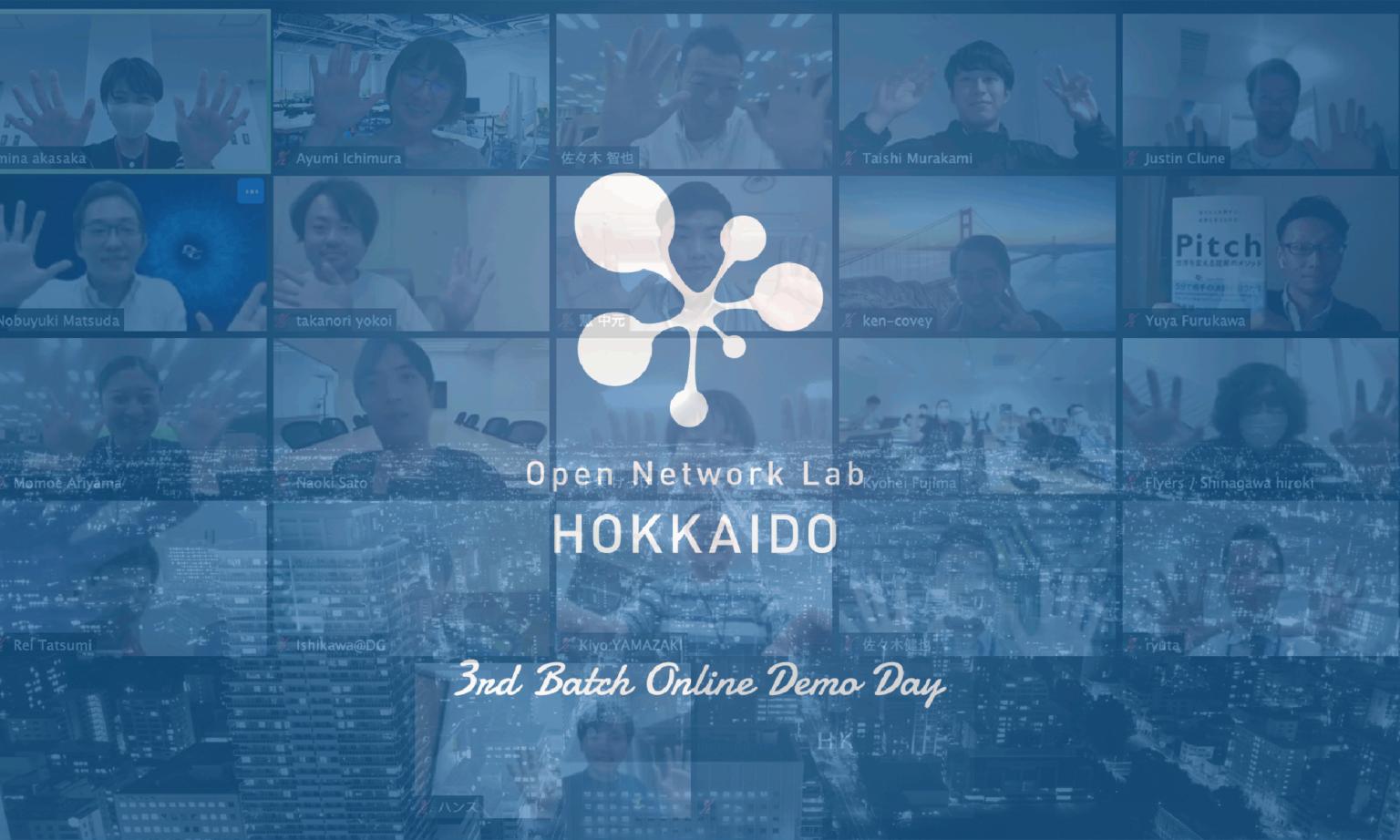 Open Network Lab HOKKAIDO 3rd Batch Online Demo Day report