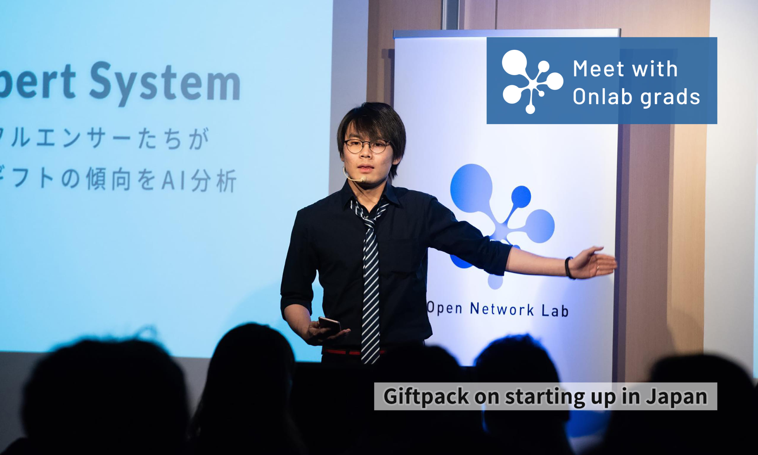Giftpack on starting up in Japan|Meet with Onlab grads vol.18
