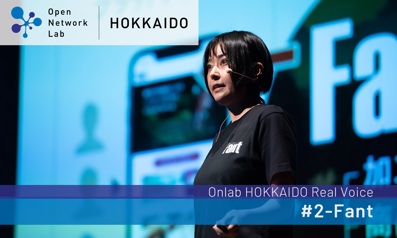 Onlab HOKKAIDO Real Voice #2-Fant