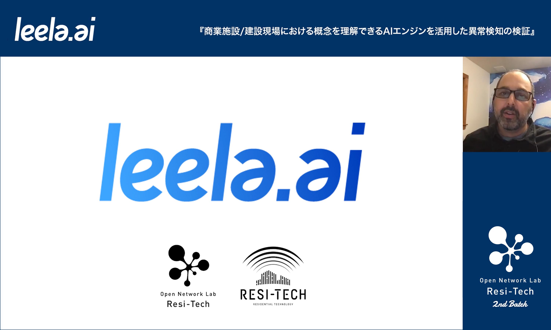AI with Concept Awareness. How Leela AI Lead the PoC to Success.|Onlab Resi-Tech|Leela AI